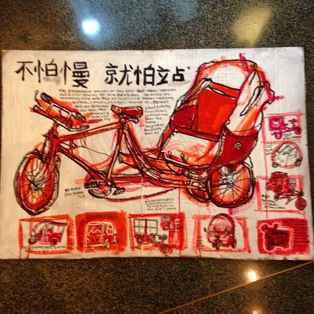 My second Beijing cardboard painting.