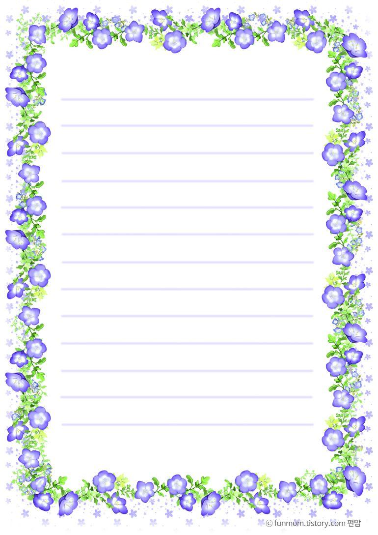 무료 편지지도안 편지봉투프린트자료 라인아트 장미 꽃 숨은 그림 찾기