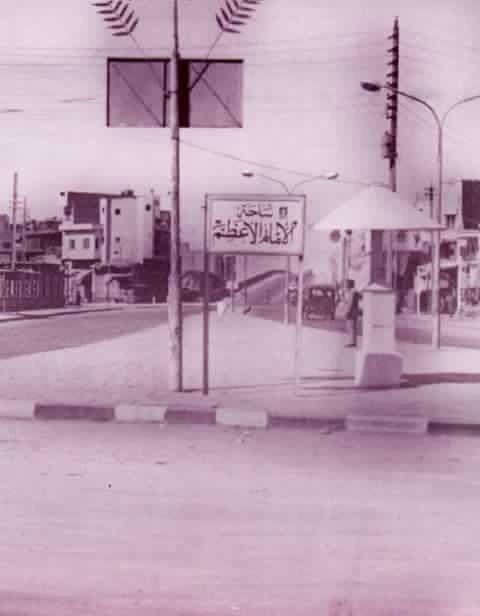 Baghdad Dar Al Salam Baghdad Salam Baghdad Baghdad Iraq Iraq