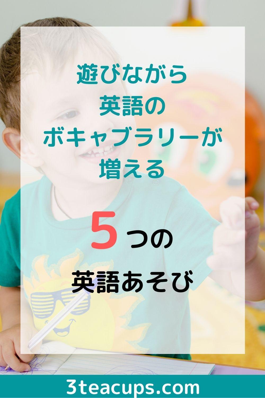 の 幼児 英語 歌