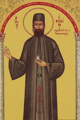 Full of Grace and Truth: Akathist to St. Ephraim of Nea Makri, the Righteous Martyr and Wonderworker