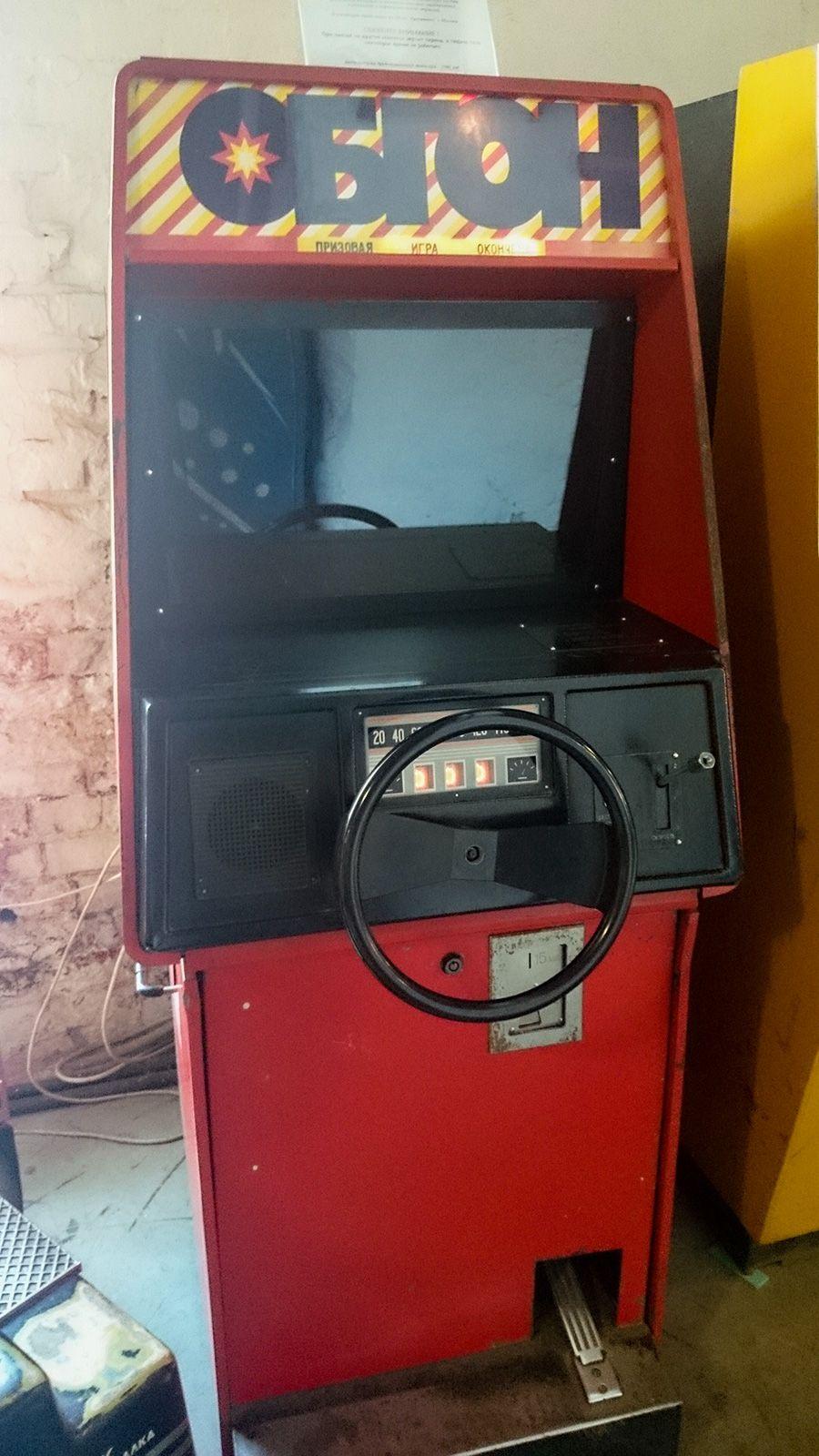 Игровые автоматы.уста правды автоматический предсказатель судьбы разрешили открыть игровые аппараты