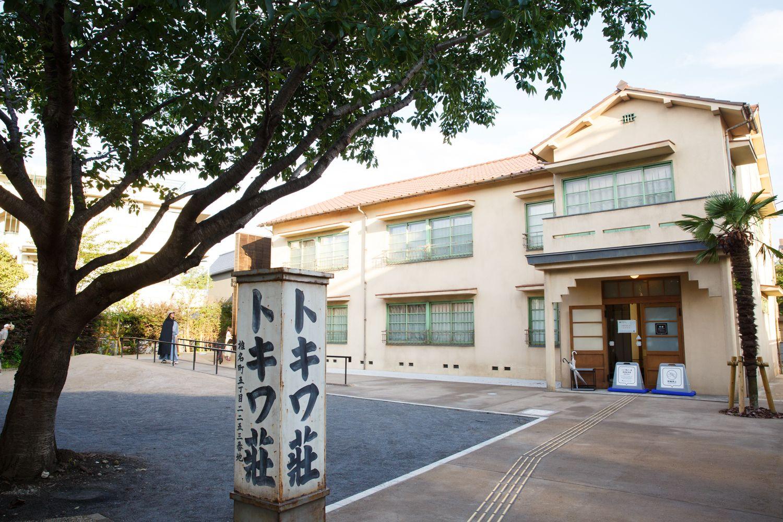 41++ Manga house info