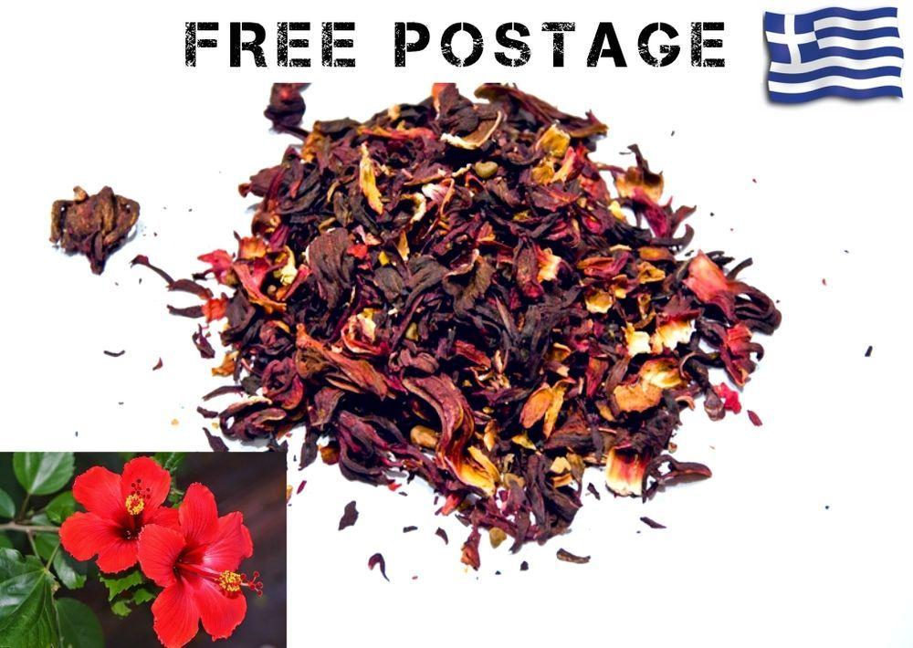 Hibiscus Flowers Dried Leaves Greek Tea Loose Superior Quality Harvest 2016 Homemade Organic Herbal Tea Organic Honey Hibiscus