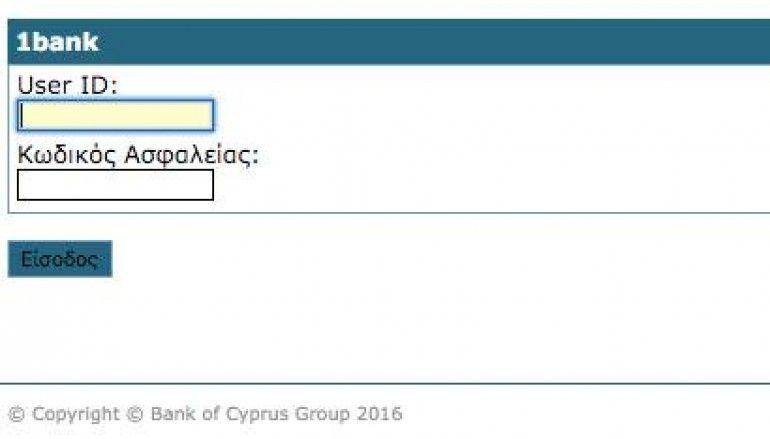 Apates Me 8ymata Kyprioys Pelates Ths Trapezas Kyproy Ios