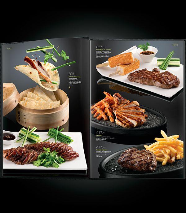 Yakitoriya zero gravity menu on behance food styling for Asian cuisine books