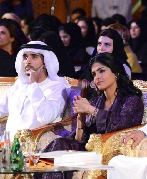 Princess Ameerah Altaweel And Seikh Hamdan Bin Al Maktoum Crown