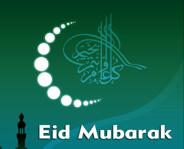 Eid Mubarak Hd Wallpapers Happy Eid Mubarak Happy Eid Mubarak Wishes Happy Eid