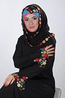 Amazon Com Burkha Burqa Hijab Fashion Inspiration Abaya