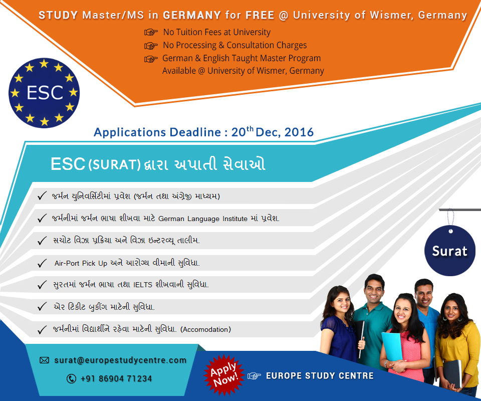 Study Master/MS in Germany for Free @ University of Wismer, Germany