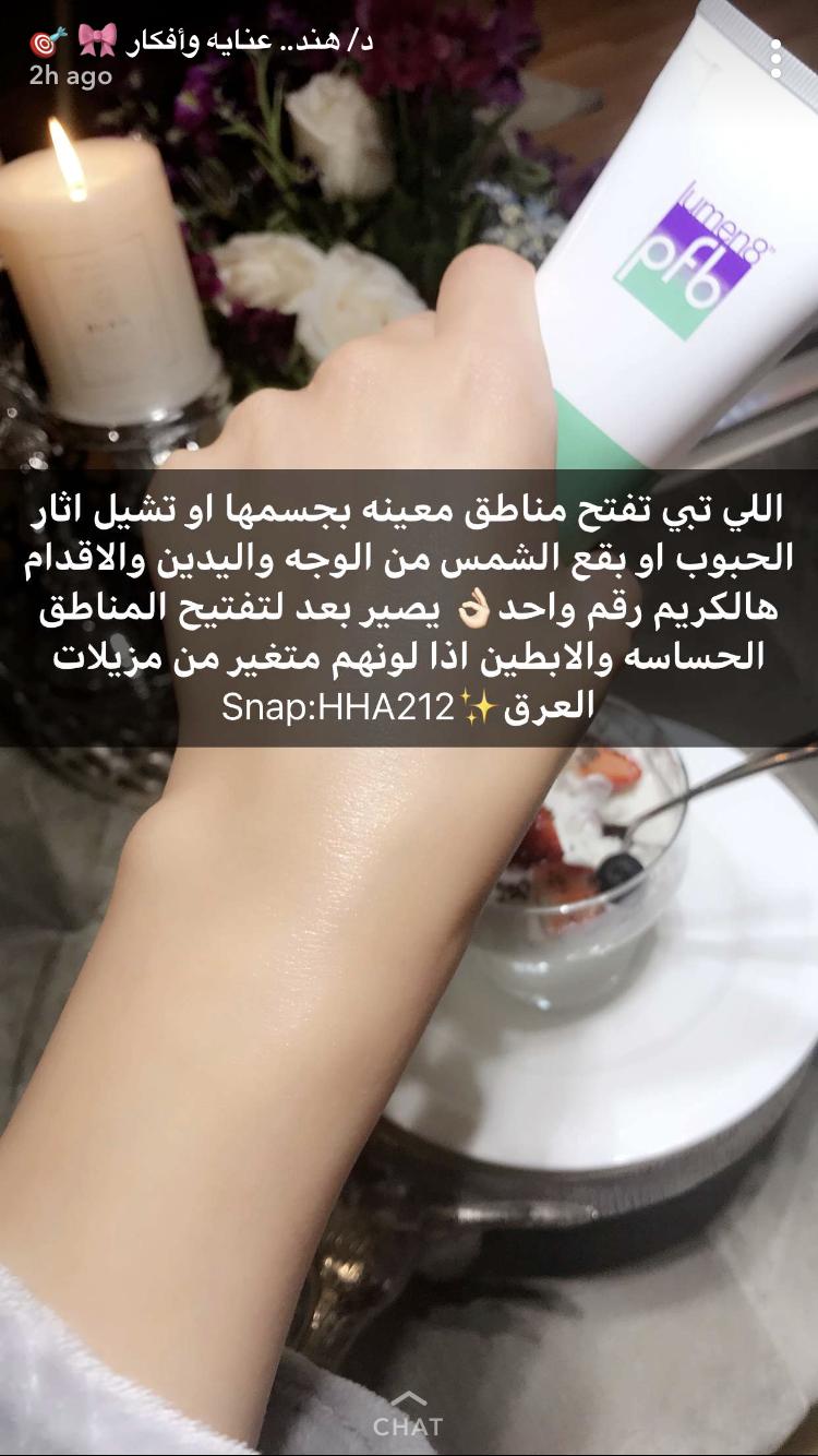 Pin By سارا الحربي On Skin Pretty Skin Care Beauty Skin Care Routine Skin Care Mask
