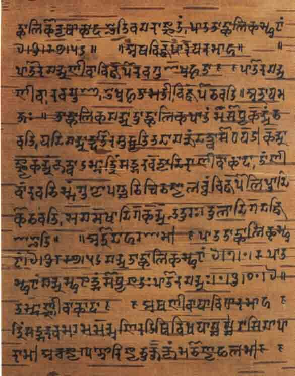 Sanskrit Of The Vedas Vs Modern Sanskrit: Composed Between 1500 BCE And 600 BCE And Compiled By