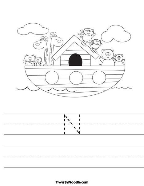 N Is For Noahs Ark Worksheet Customize