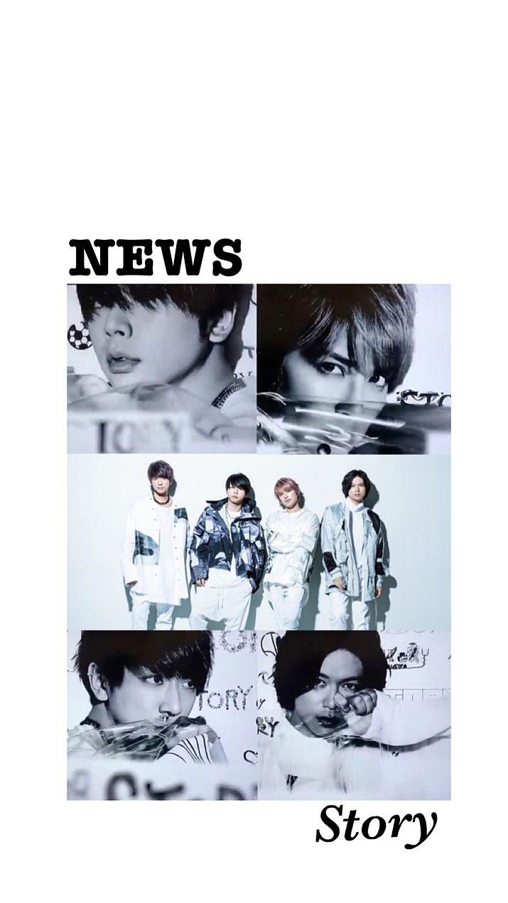 News壁紙 Storyver 完全無料画像検索のプリ画像 In Masuda Original Image News Stories