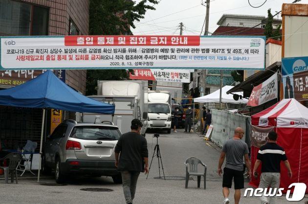 한국 현재 상황 신천지 때보다 더 위험 Bbc 한국