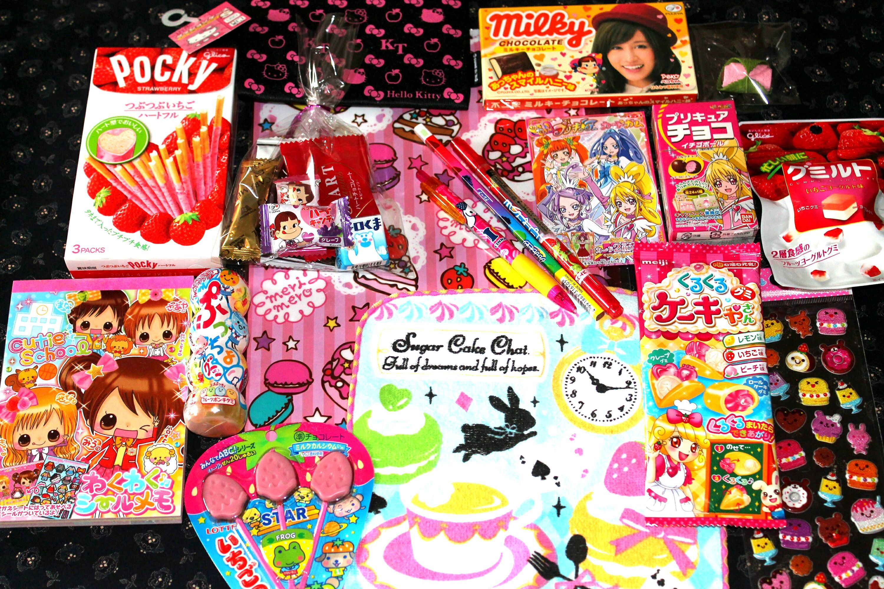 Get+a+variety+of+cute+goods+at+a+bargain+price!+The+Kawaii+package+includes+many+cute+items+and+candy+from+Japan!+Items+included+in+the+package+will+vary.+Packages+will+generally+include+the+amount+as+pictured. Please+do+not+purchase+if+you+have+food+allergies.  Free+Shipping! (For+US,UK,Ca...