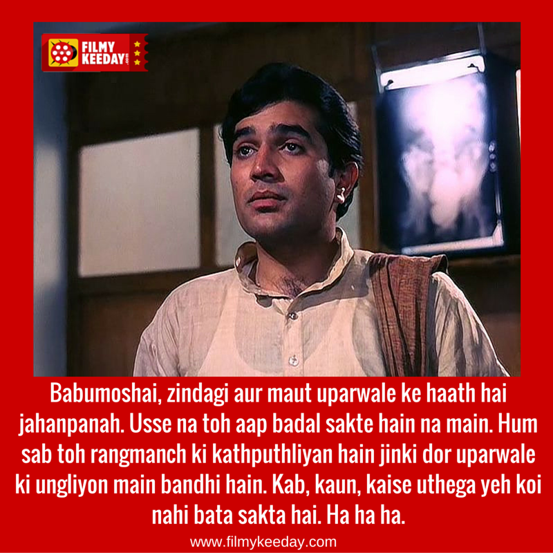 10 Greatest Bollywood Dialogues - YouTube