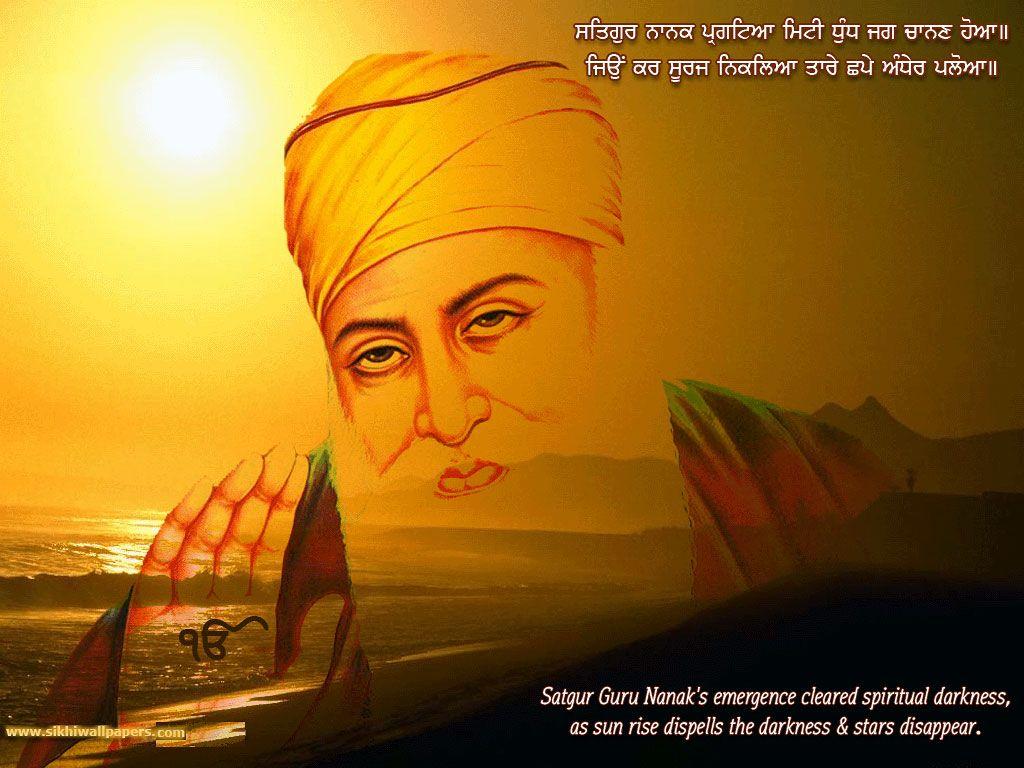 Guru Nanak Wallpaper HD Full Size Download   Guru Nanak Dev ...
