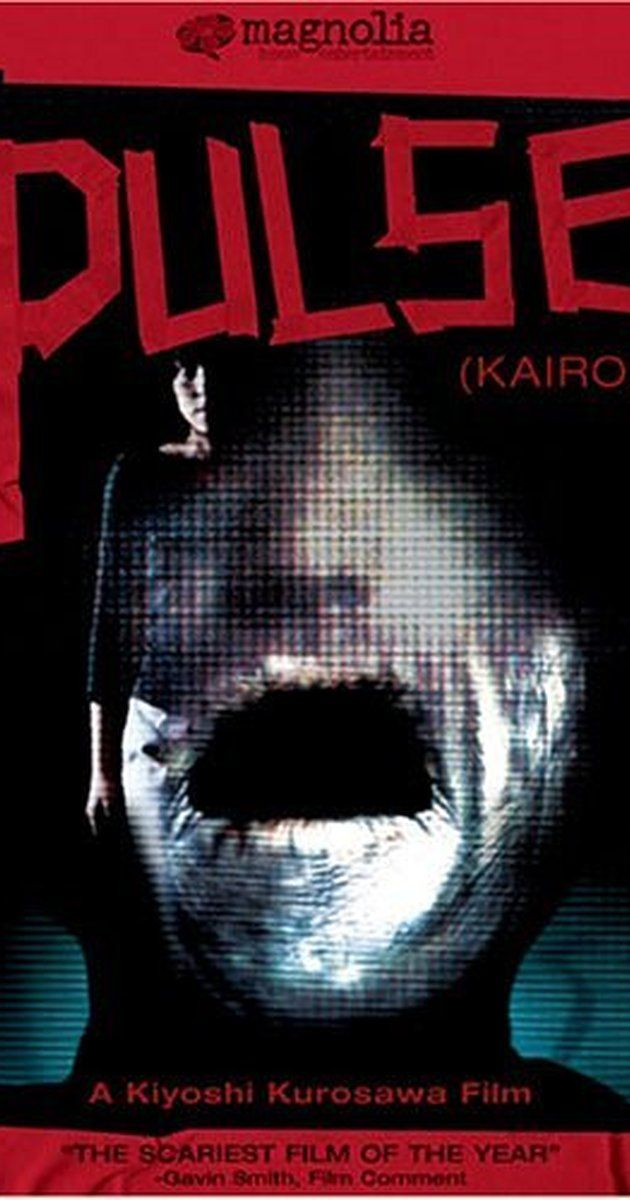 Pulse 2001 Scary Films Best Horror Movies Japanese Horror
