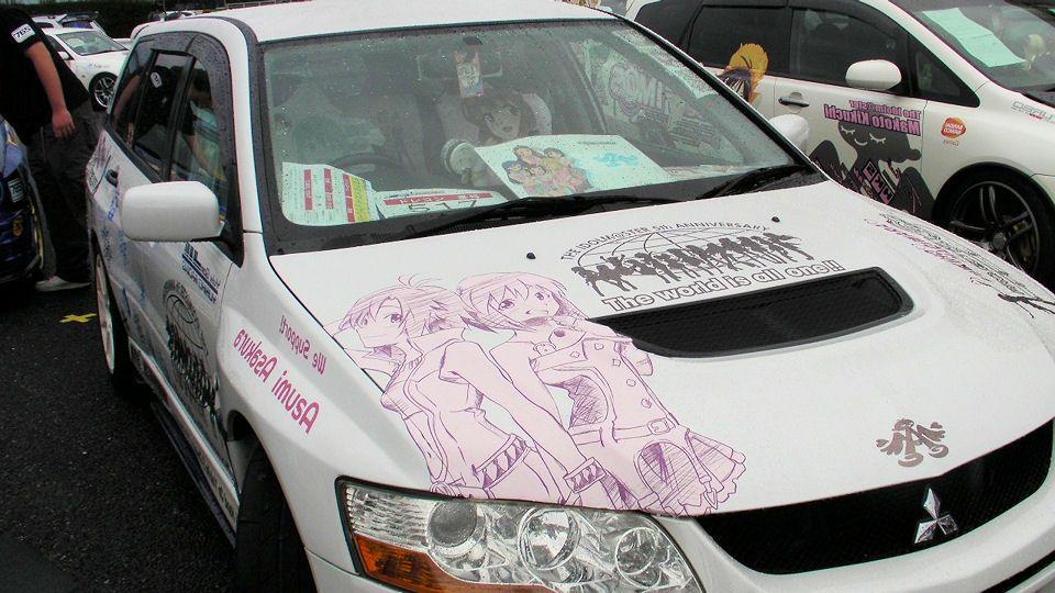 The Otaku Car