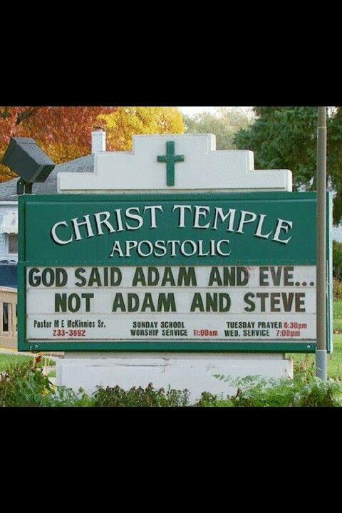 Holy Holy Holy Adam And Steve School Services Adam And Eve