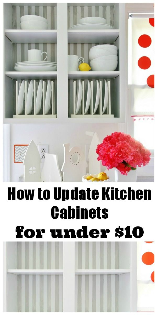 Best How To Update Kitchen Cabinets For Under 10 And A 640 x 480