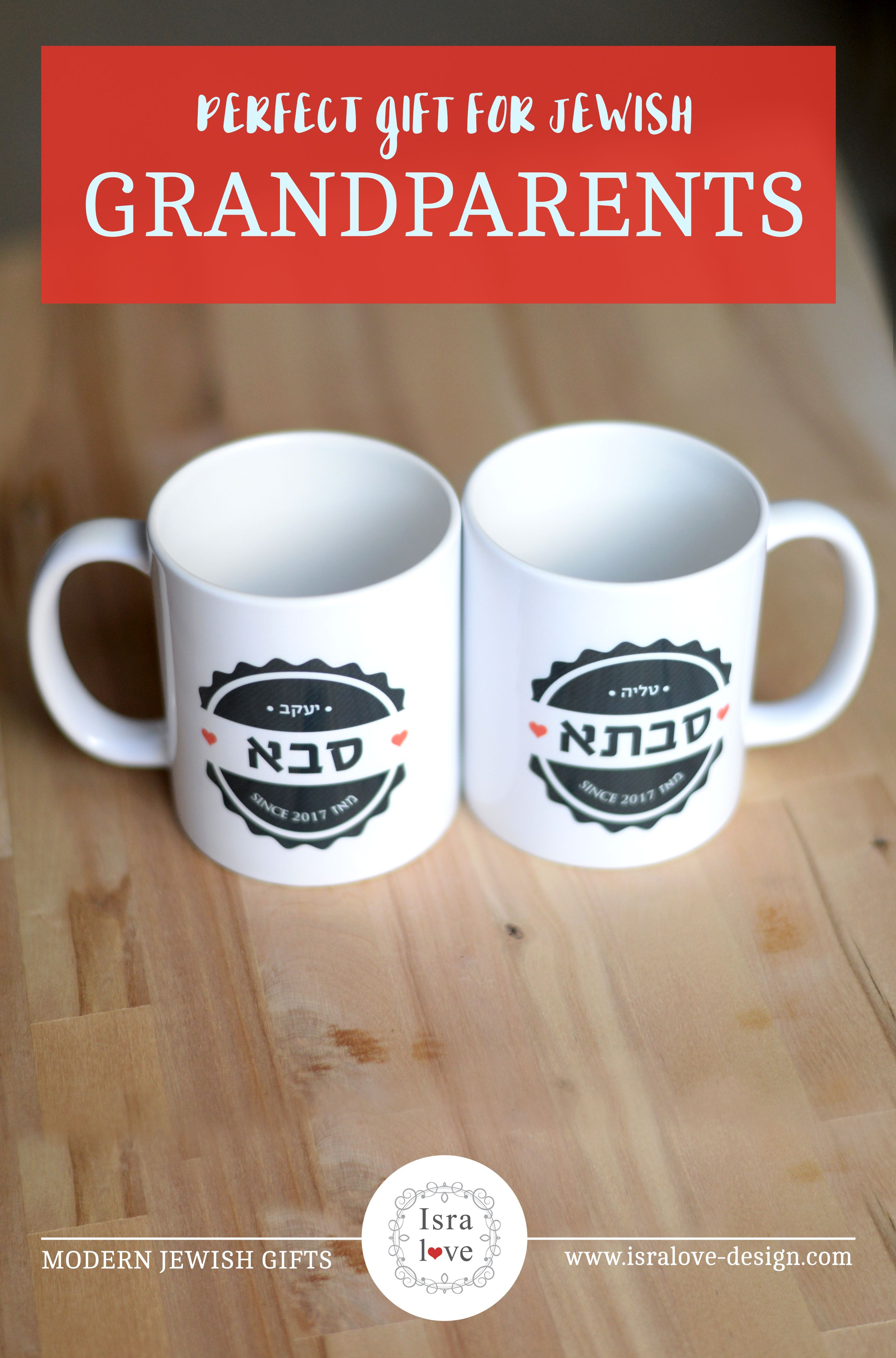 The Perfect Gift For Jewish Grandparents Let Your Parents