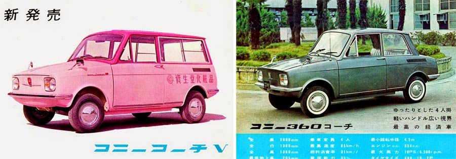 1961-65 Cony 360 Coach