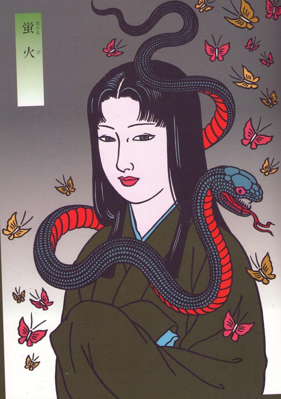 Toshio Saeki: Inkenka 11