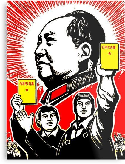 CHAIRMAN MAO 4 by truthtopower