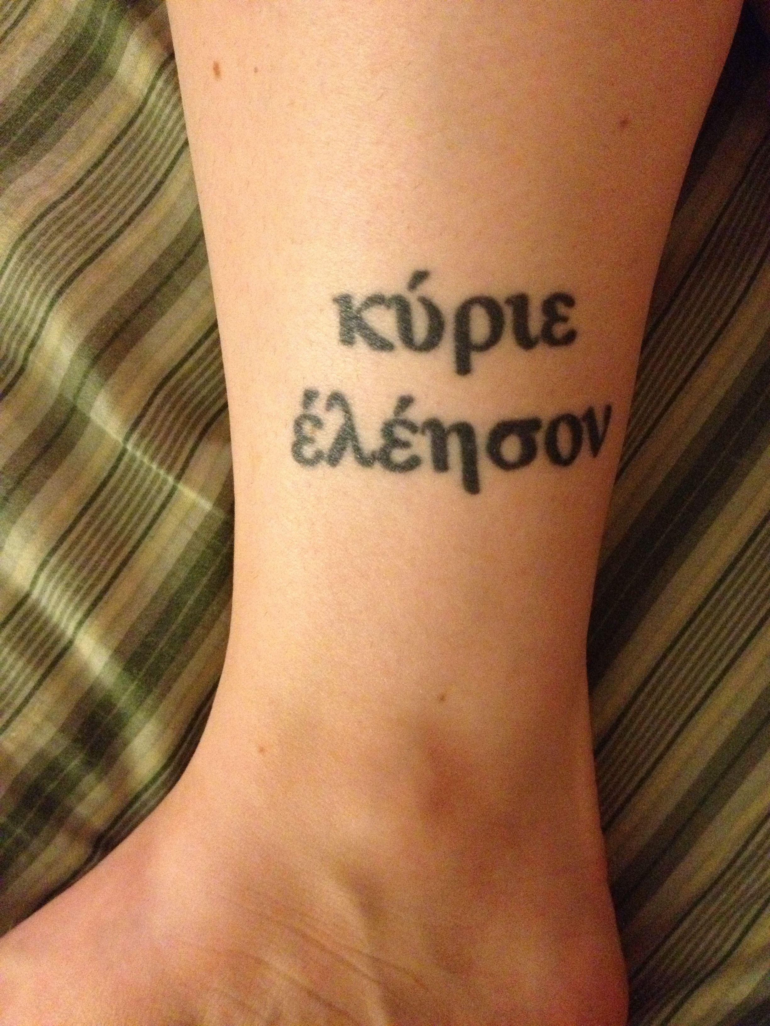 Kyrie eleison in its original Greek  It means