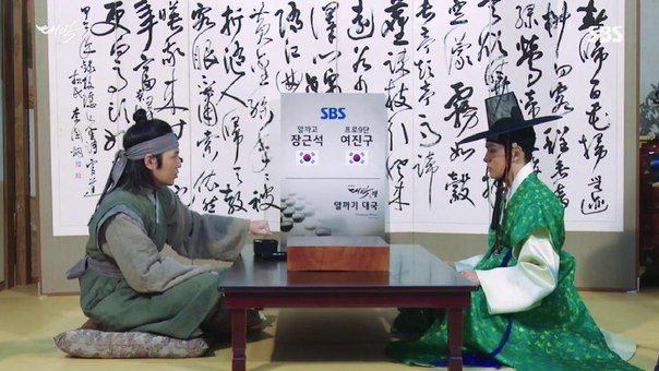 대박 making.The best players in the Joseon