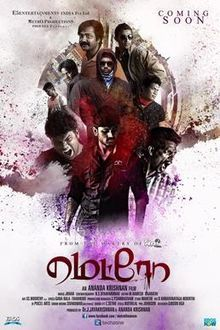 Download Metro Tamil Movie Video Songs It Is An Upcoming Action