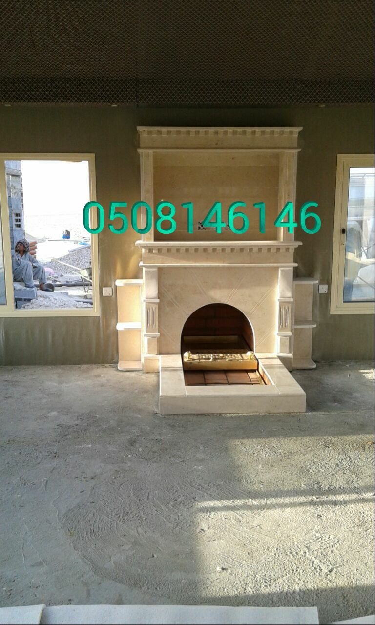 Https Abjdhoaz11 Blogspot Com دفايات ديكور Home Decor Decor Iphone Wallpaper Glitter