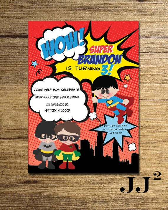 Superhero Birthday Invitation Batman and Robin invitation Superman