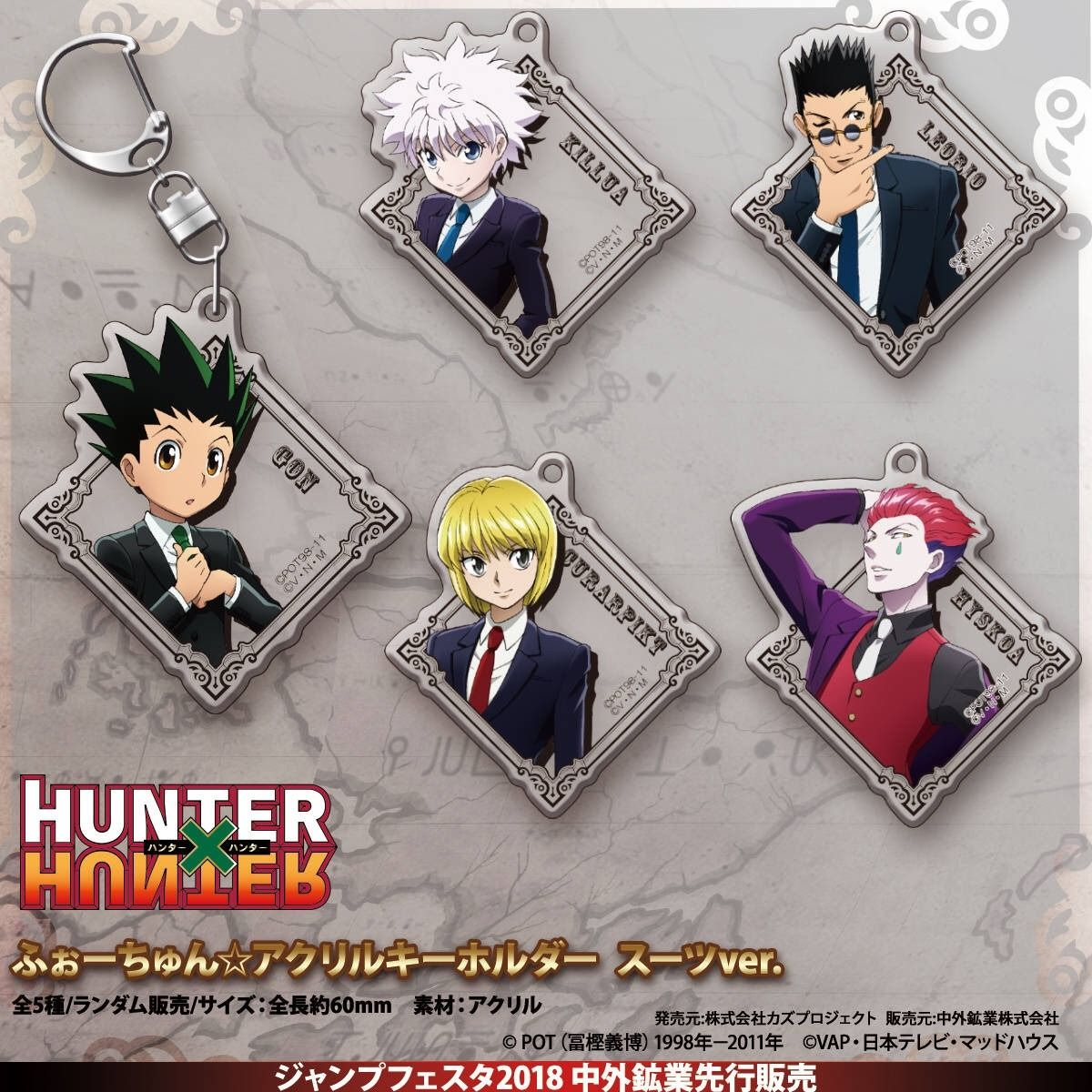 I Need These Except Hisoka No One Likes Hisoka Hunter X Hunter Anime Merchandise Hunter