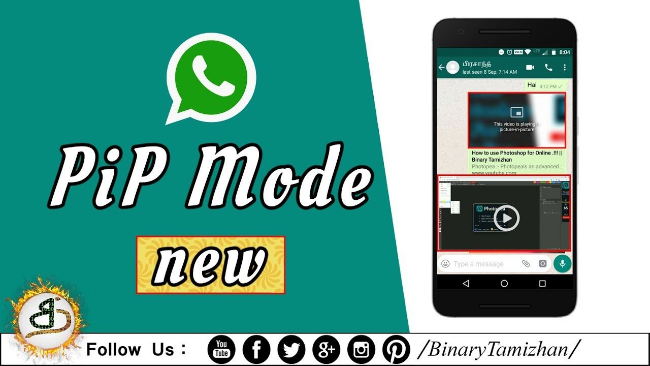 Finally whatsapp introduces a Picture in Picture mode || Binary