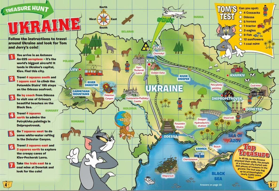 Kids Ukraine Map