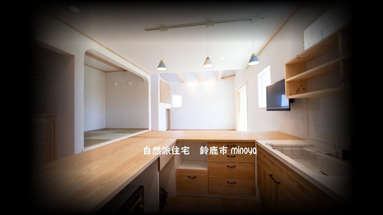三重県注文住宅 鈴鹿市みのや 全館空調 アーシング シールド住宅
