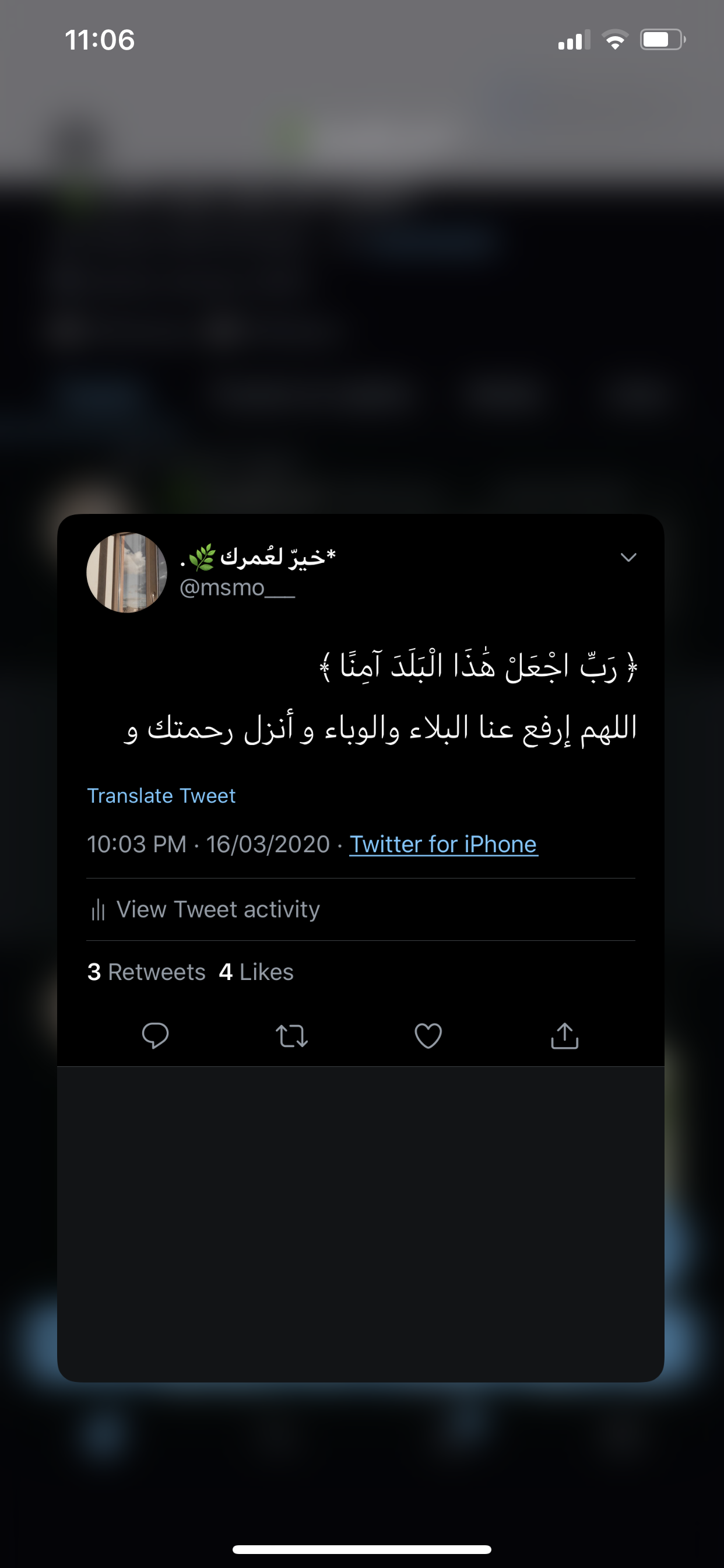 Twitter Msmo Arabic Love Quotes Love Quotes Arabic Quotes