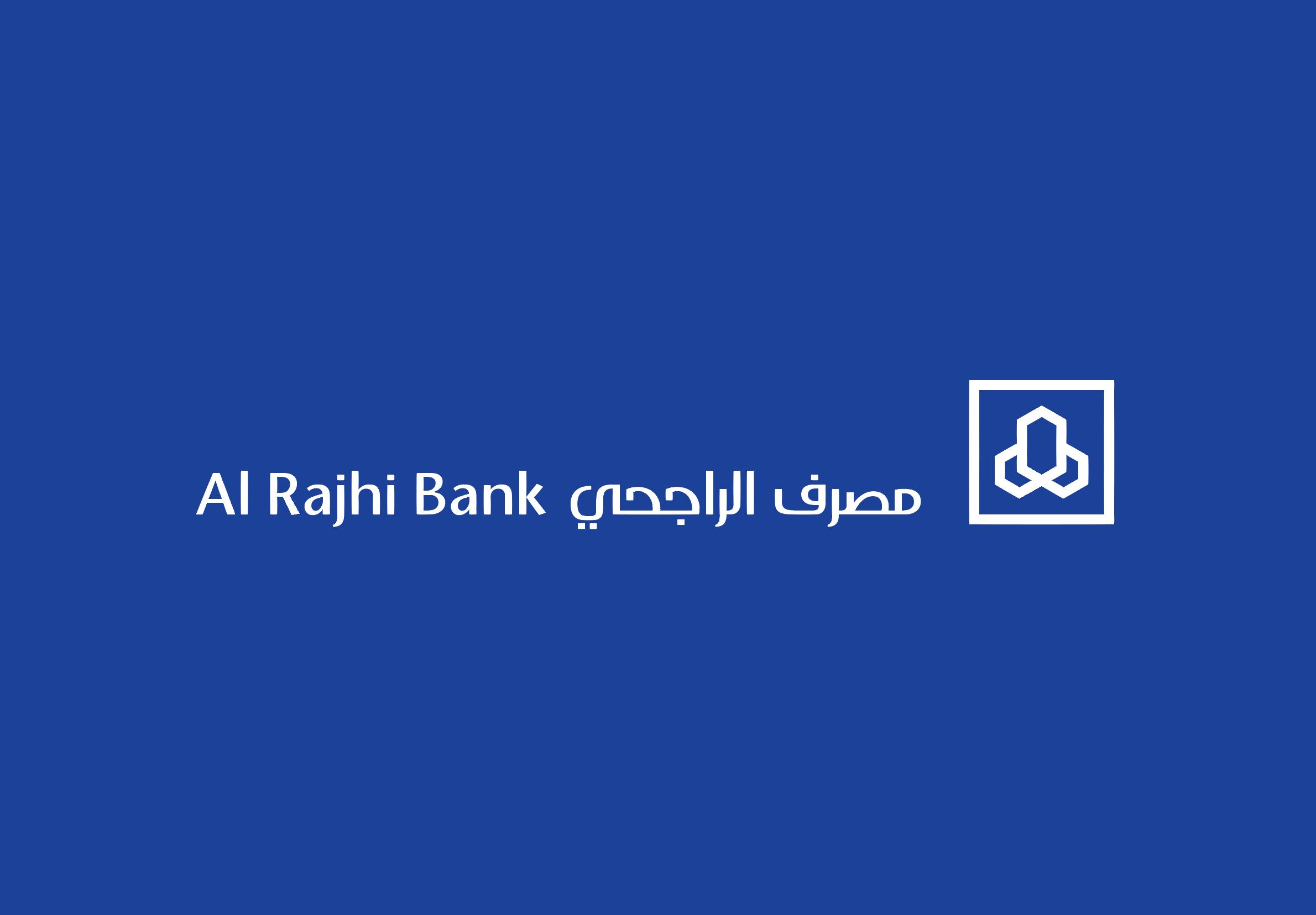 查看此 Behance 项目 Al Rajhi Bank Campaign 2013 Https Www Behance Net Gallery 31703463 Al Rajhi Bank Campaign 2013 Campaign Advertising Campaign Allianz Logo