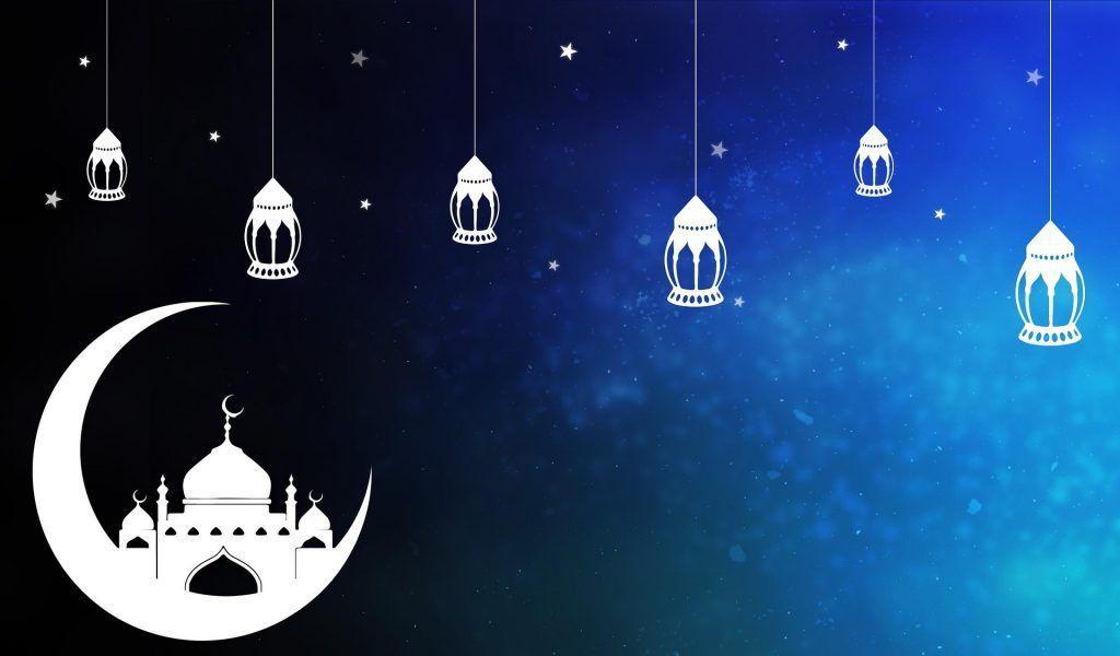 Ramadan Starts April 13 In North America Europe About Islam In 2021 Eid Mubarak Eid Mubarak Wishes Eid Mubarak Quotes