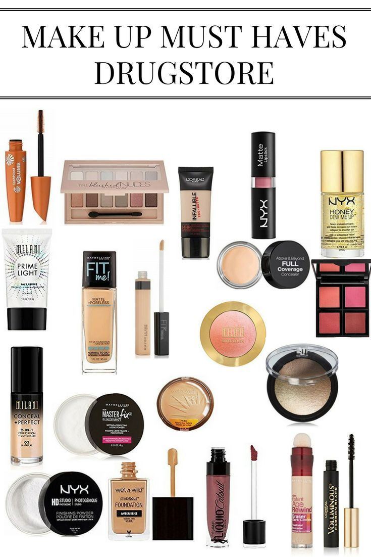 Makeup Must Haves (Drugstore Edition) Makeup must haves