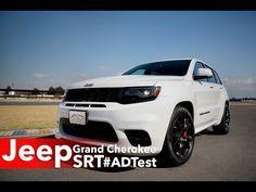 2017 Jeep Grand Cherokee Srt Exterior And Interior Walkaround 2017 Chicago Auto Show Youtube Jeep Grand Cherokee Srt Jeep Grand Cherokee Srt Jeep