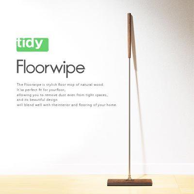Tidy ティディー Floorwipe フロアワイプ ティディ モップ 天然木
