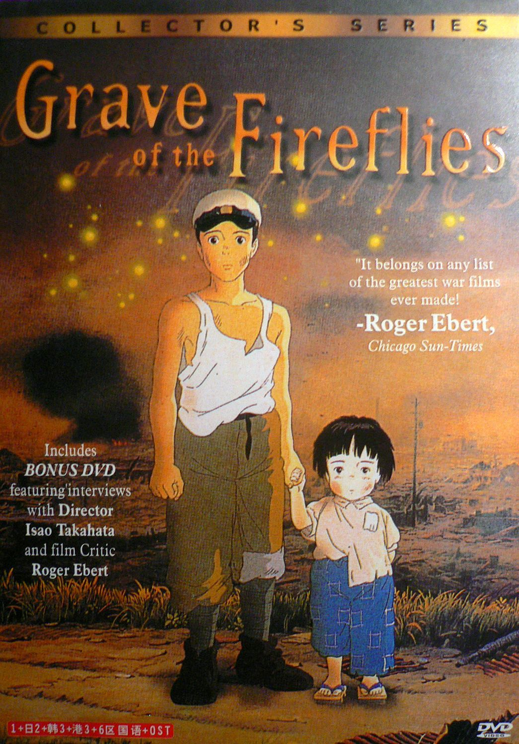 Grave of the Fireflies I cry everytime. A MUST watch