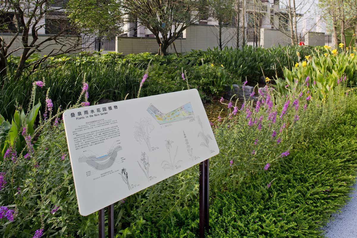 The Hillside Eco Park 17 Landscape Architecture Works Landezine Landscape Architecture Park Signage Landscape