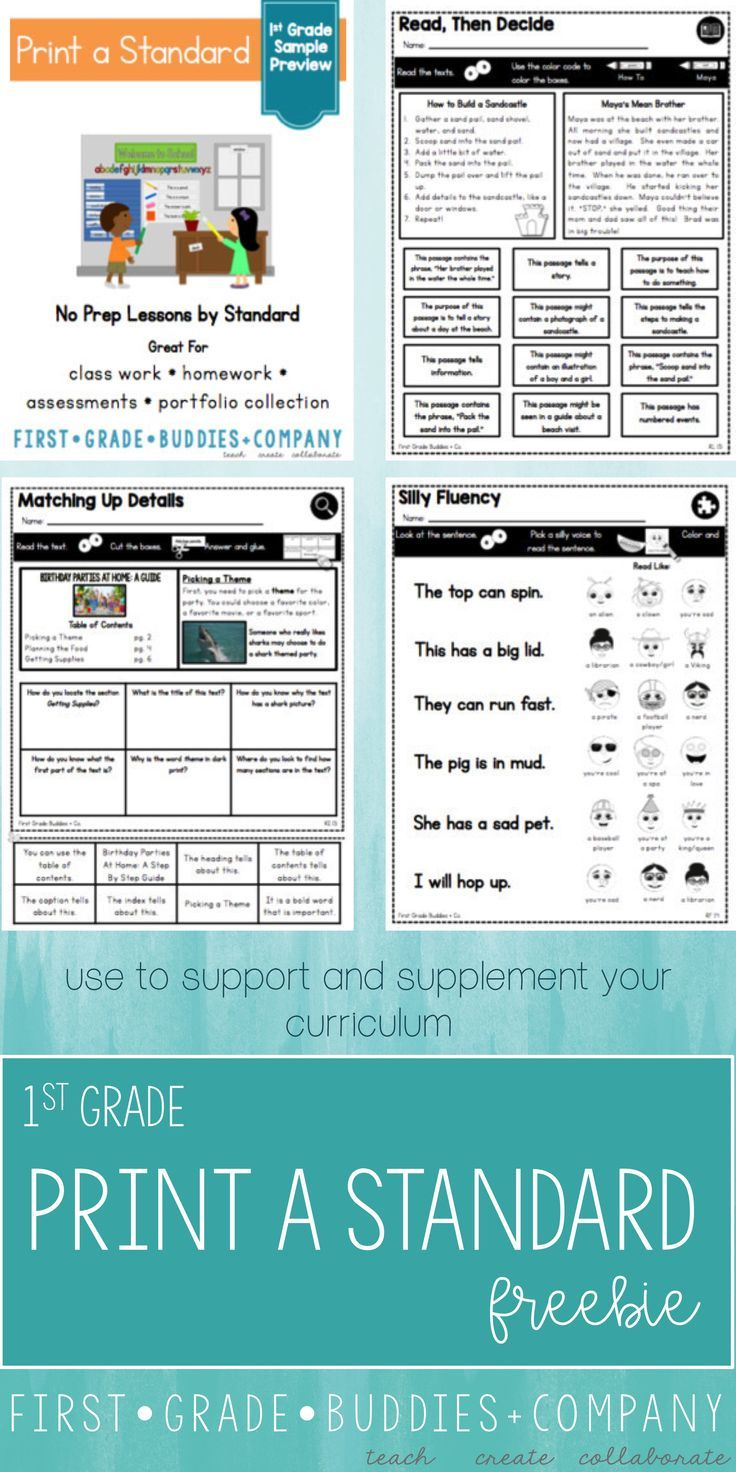 First Grade ELA Print a Standard FREEBIE {No Prep ELA Sheets} Use ...