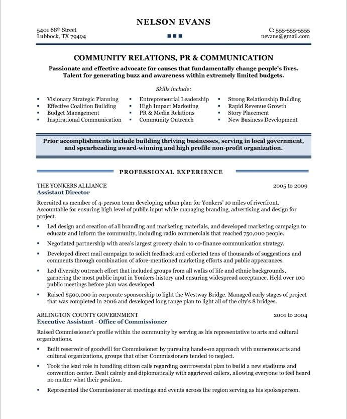 Community Relations Manager-Page1 Non Profit Resume Samples - executive receptionist sample resume