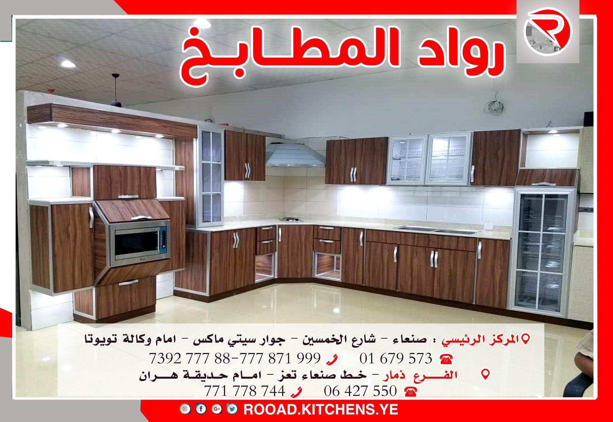 Pin By Ali On نجاره و رفوف وادوات Kitchen Cabinets Kitchen Decor